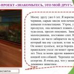 Шарапов1